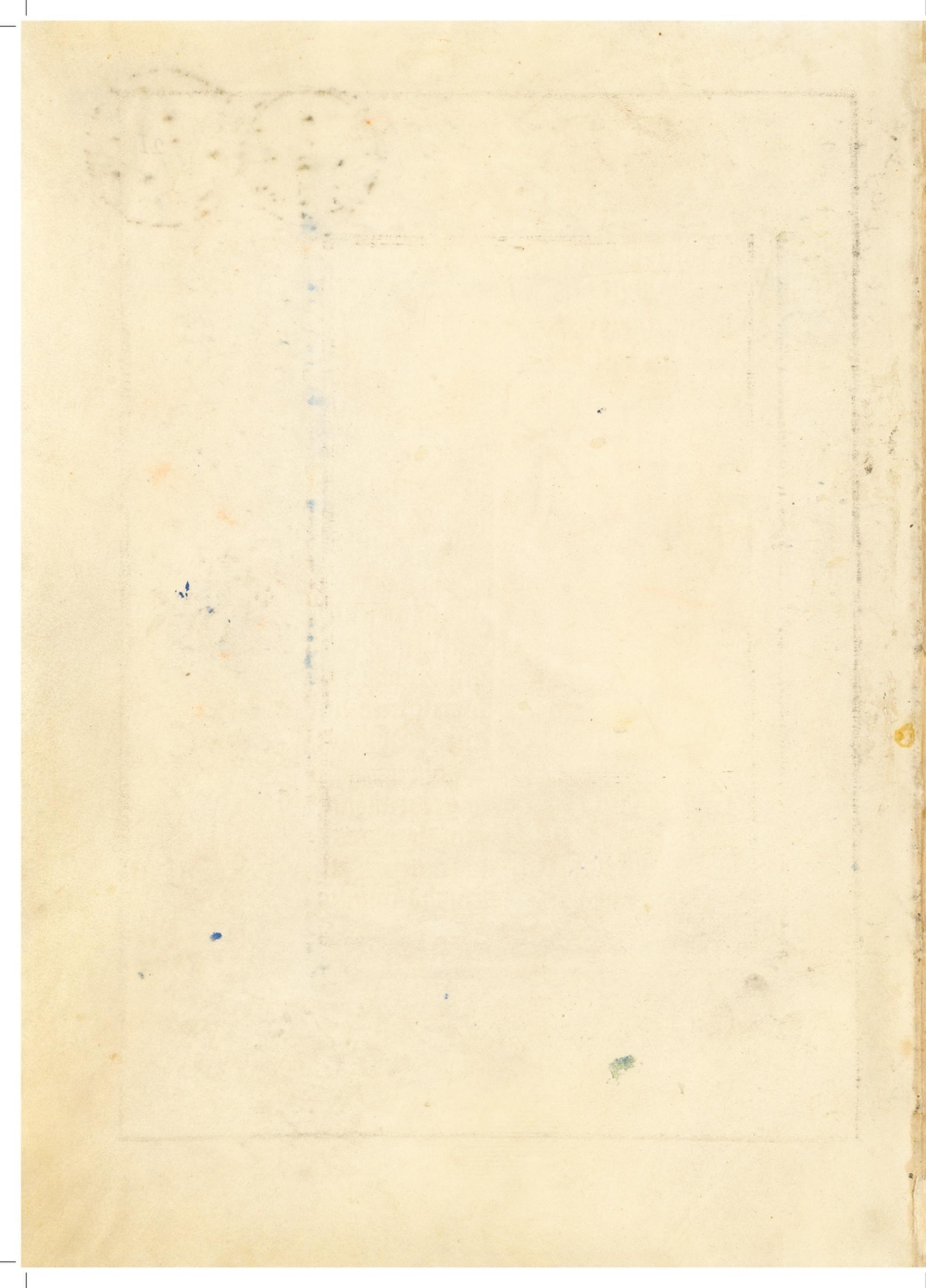 Folio 21v