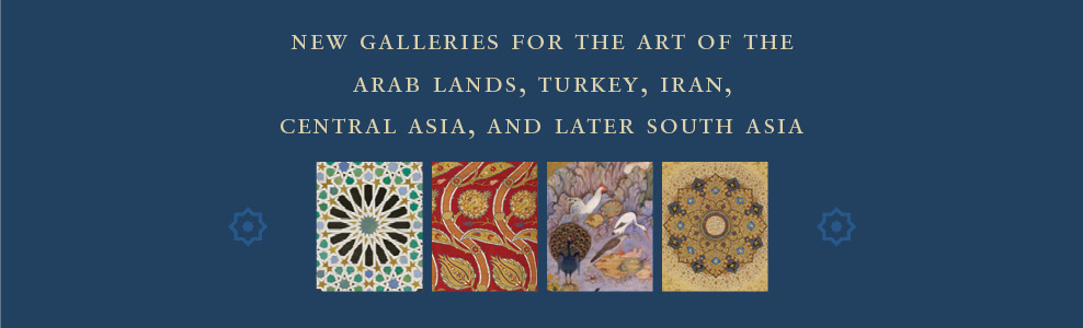 New Galleries for Islamic Art Department Draw One Million Visitors